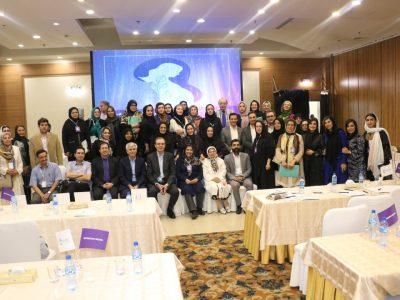 1st Seminar of Painless Labor (2019)