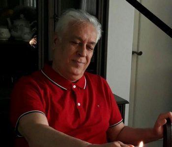 In memory of Dr. Mohammad Sharifi
