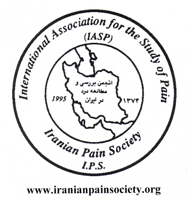 گواهی عضویت در انجمن بررسی و مطالعه درد در ایران
