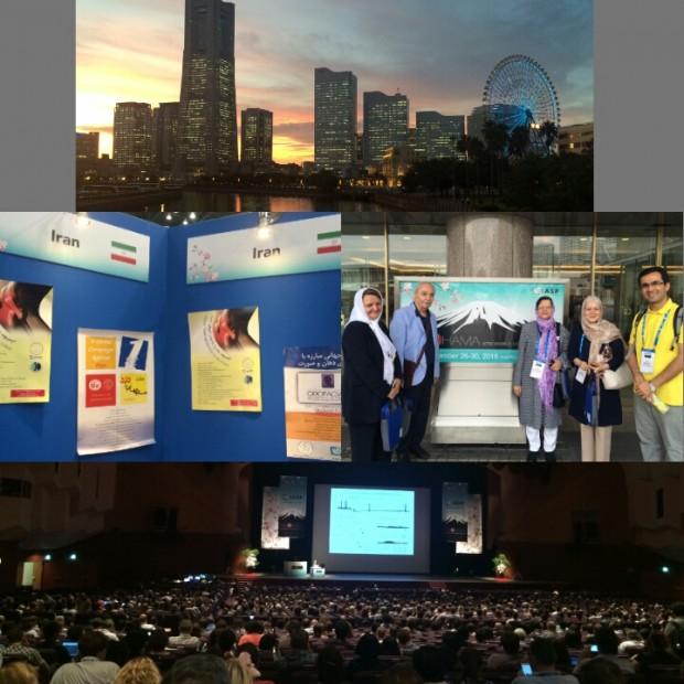 حضور محققین ایرانی در شانزدهمین همایش بین المللی انجمن جهانی درد در کشور ژاپن