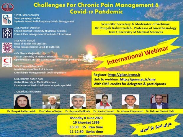 وبینار چالشهای کنترل درد مزمن در پاندمی کووید۱۹