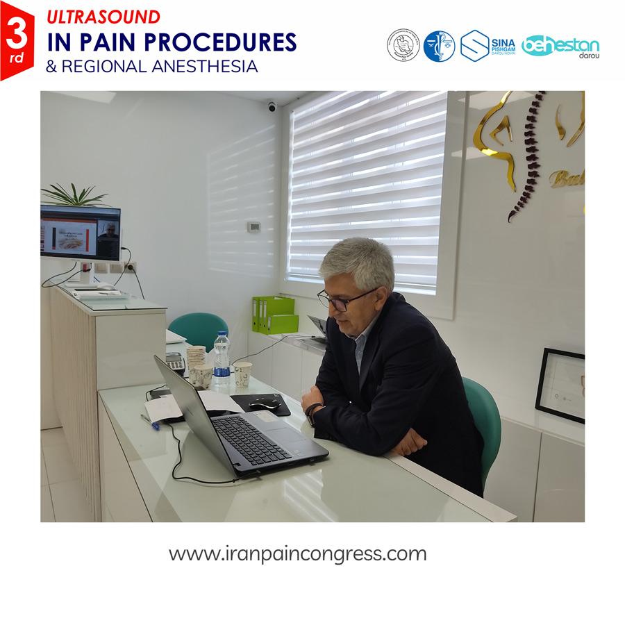 دکتر پیمان دادخواه وبینار درد
