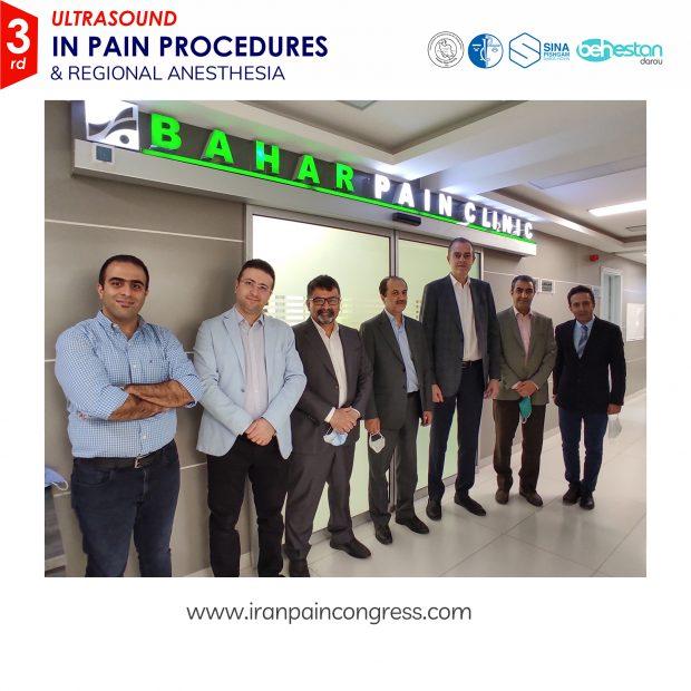 اجرای سومین وبینار سونوگرافی در طب درد و رژیونال آنستزی